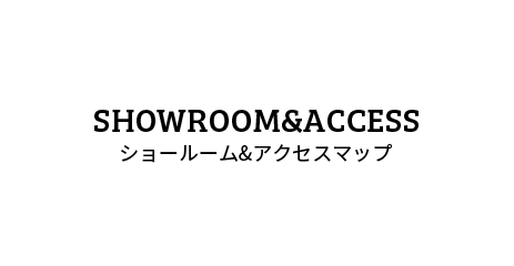 SHOWROOM ACCESS
